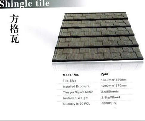 Stone coated ridge cap machine roofing tile cap roll forming machine