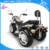 Most popular Kids Toy electric ride on bike with ICTI certification