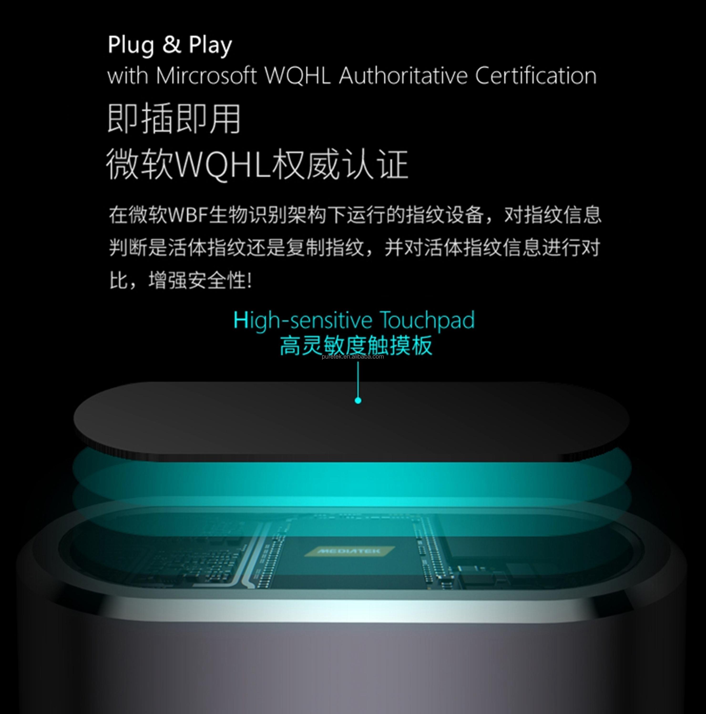 Microsoft Certified Fingerprint Lock Screen For Pcwindows 7810