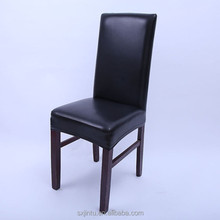 Elastic computer piece dining chair back chair cover waterproof PU leather