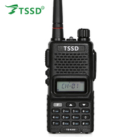 TS-K300 Handheld Police Radio Walkie Talkie