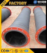 Most Popular Updated Water Suction and Delivery Rubber Hose