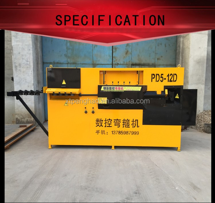Servo motor drive steel bar / wire bending machine , rebar stirrup bender machine
