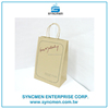 Alibaba Taiwan Factory Hot Selling Custom Made Paper Bags