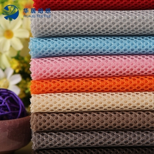 Manufacturer 3D spacer polyester air mesh fabric