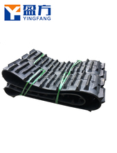 snow vehicle snowmobile rubber track