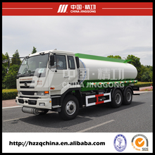 14000L aluminum fuel tanks truck for Light Diesel Oil Delivery