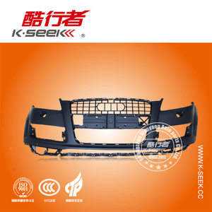 For Audi Q7 11-13 Body Kit