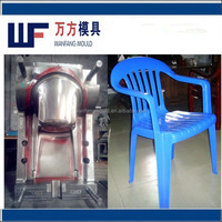 plastic chair mould/stool mould making/plastic injection mould manufacturer