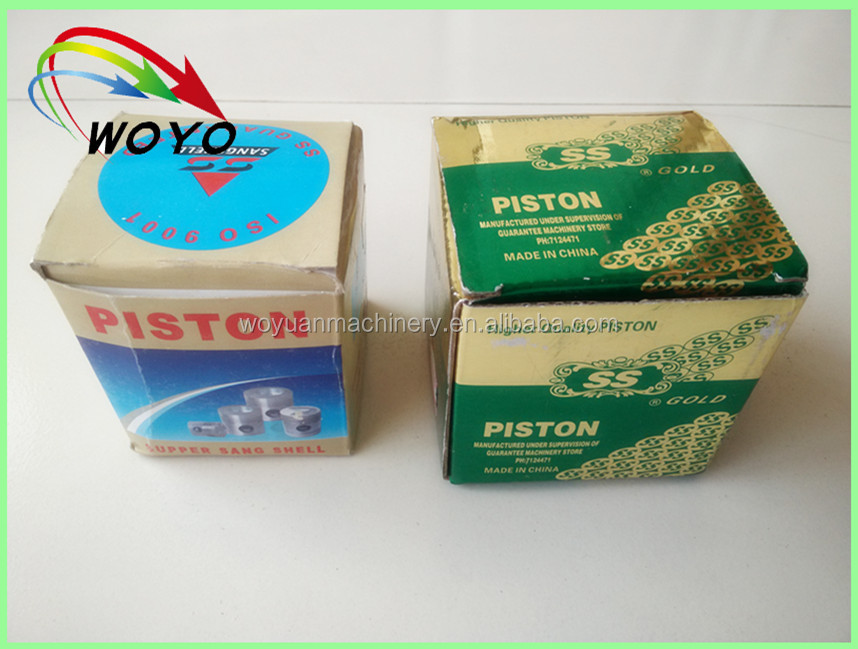 engine S1100 Laidong KM130 piston for piston