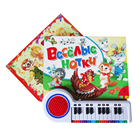 Happy Fairy Tale Story Book Audio Book with Round Corner , Portable for Kids,Book Printing Provided