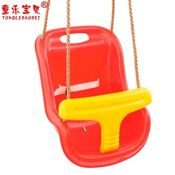 Baby Swing Chair Hanging Garden High Back Toddler Plastic Rope Seat
