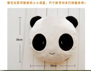 High Quality Cute Panda Pillow Blanket Plush Cushion Panda Pillow + Warm Blanket Two Pieces A Set Birthday Gift for Kid
