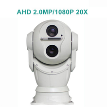 1080p 2MP Laser PTZ Camera Police Car Vehicle Surveillance System