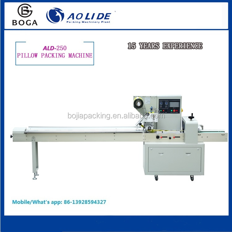 Counting and bagging system, pillow type packaging machine, eraser bagging machine