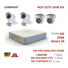 Hikvision DVR 4CH CCTV Camera Kit With HD 1080P Resolution 2MP Video Surveillance