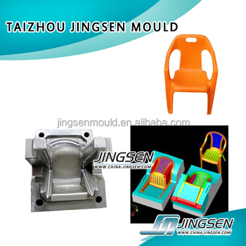 Plastic Chair Mould Manufacturing, Kid Chair Injection Mold, Outdoor Chair  Injection Mould, Rattan