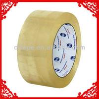 2014 new medical adhesive tape
