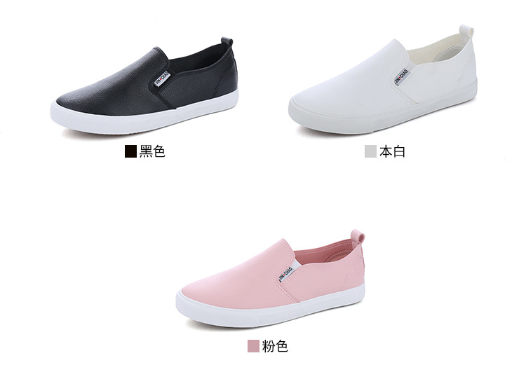 Students pure color casual Slip-on lazy pink PU shoes