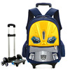 /product-detail/wholesale-high-quality-of-trolley-backpack-with-wheels-for-school-for-boys-and-can-be-customized-60712339528.html