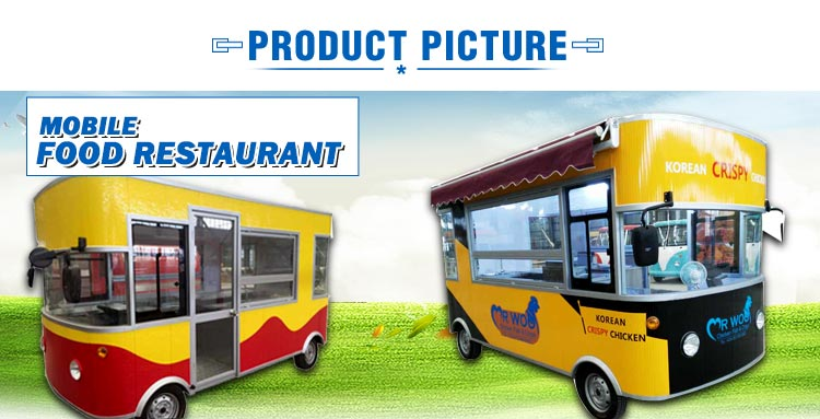 Customers Favorite Electric Dining Car / Mobile stainless steel Fast Food Trucks