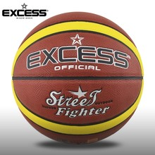 New Products Outdoor Street Size 5 PVC Training Basketballs