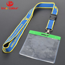 Custom 2.0*90cm silkscreen printing promotional lanyards with card holder