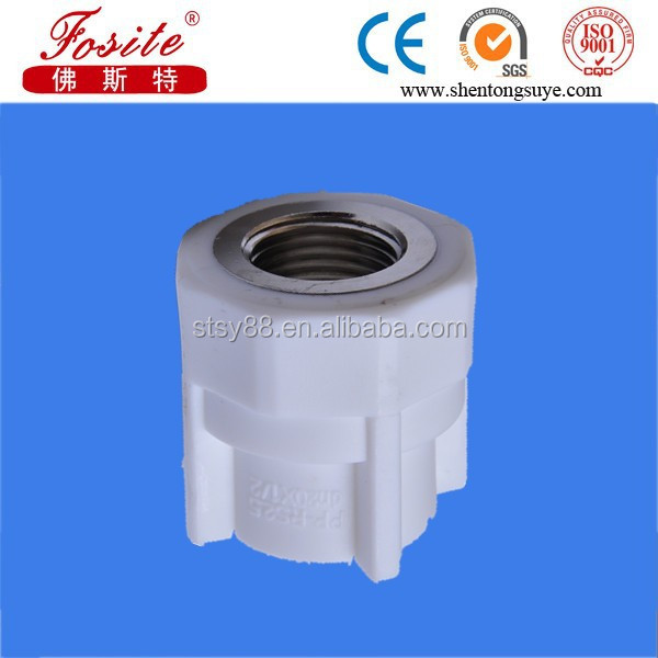 polypropylene material and germany standard PPR fitting female thread coupling/socket