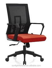 Top grade Nice looking office ergonomic computer chair mesh staff chair