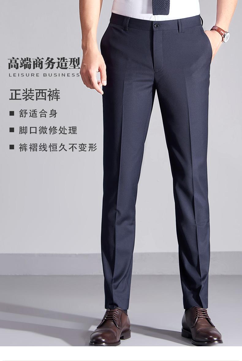 Pantalones De Vestir Para Hombre Pantalon Formal De Negocios Color Negro 2020 Buy Estilo Coreano Pantalones Casuales Para Hombres De Negocios Formal Hombres Traje De Pantalones Personalizado Casual Hombres Pantalones Product On Alibaba Com