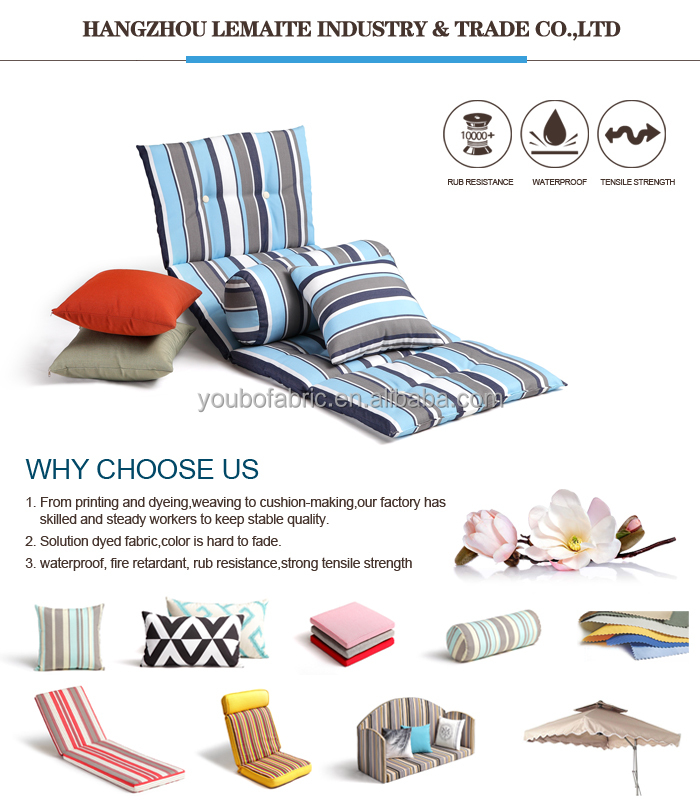 Outdoor home fashion chair cushion