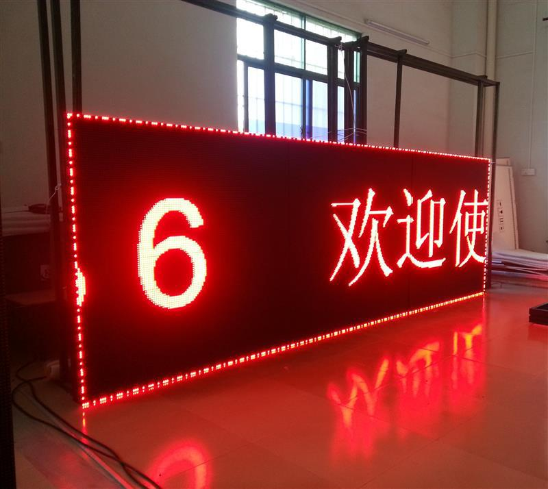 customer satisfaction 100% LIGHTIN p10 movable led billboard 5 inch digital led outdoor screen