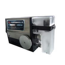 electric wire cable automatic barbed wire making machine stripping machine