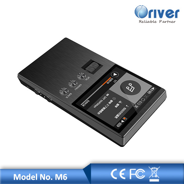 hifi amplifier can player lossless mp3 portable and light