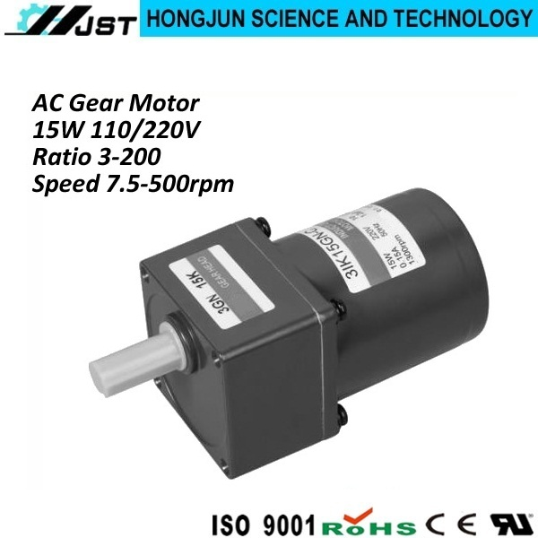 3IK15GN 15W high quality 110V 220V ac electrical motor