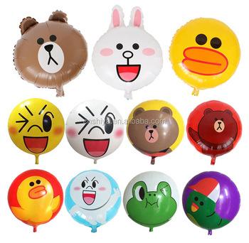 18inch Japan Kawaii Helium Foil Emoji Balloon Cartoon Hotting