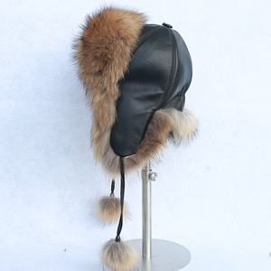 Raccoon Trapper Hat 964606900f26