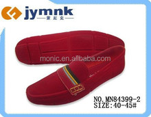 Africa Men PVC Flocking Moccasin-Gommino Shoes