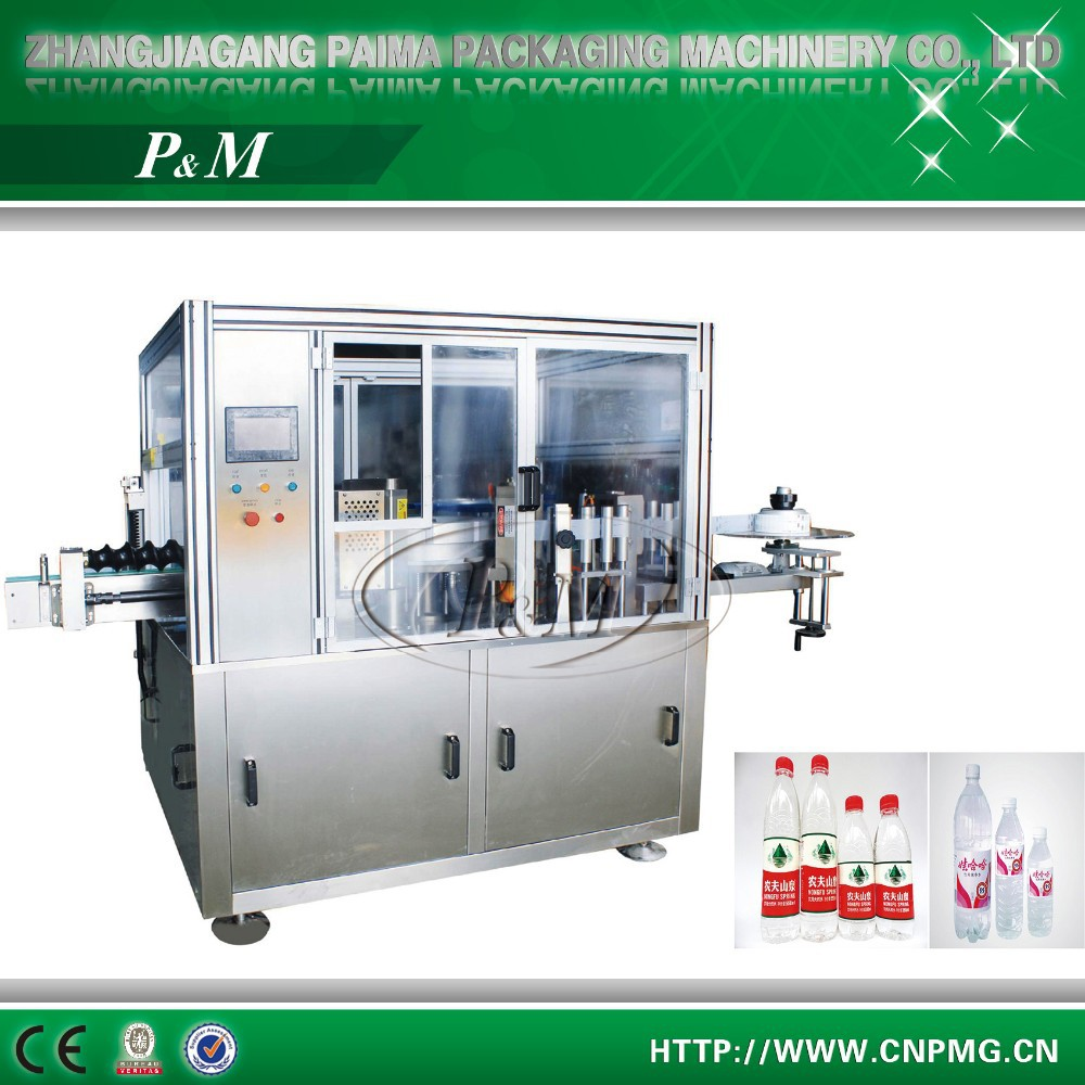 High Speed Hot Melt Glue BOPP Labeling Machine