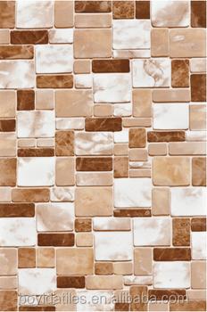 Jigsaw Puzzle And Kajaria Kitchen Wall Tile Buy Jigsaw Puzzle Wall Tiles Kajaria Wall Tiles