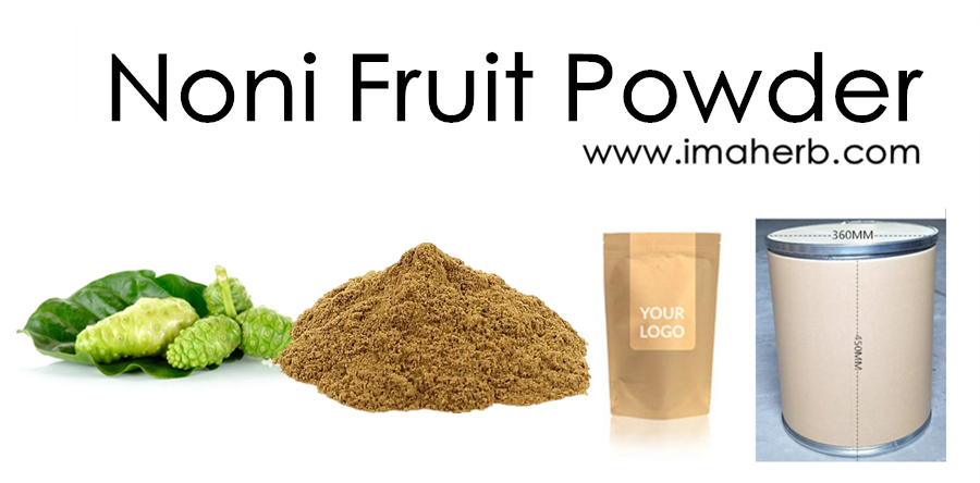 High Quality Graviola Annona Muricata Fruit Extract Powder Wholesale