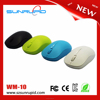 Colorful Gift Mouse for Friends with Cheap Price and Good Performance