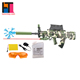 10290064 Hot Toys Electric Powerful Shooting Water Ball Gun For Adult