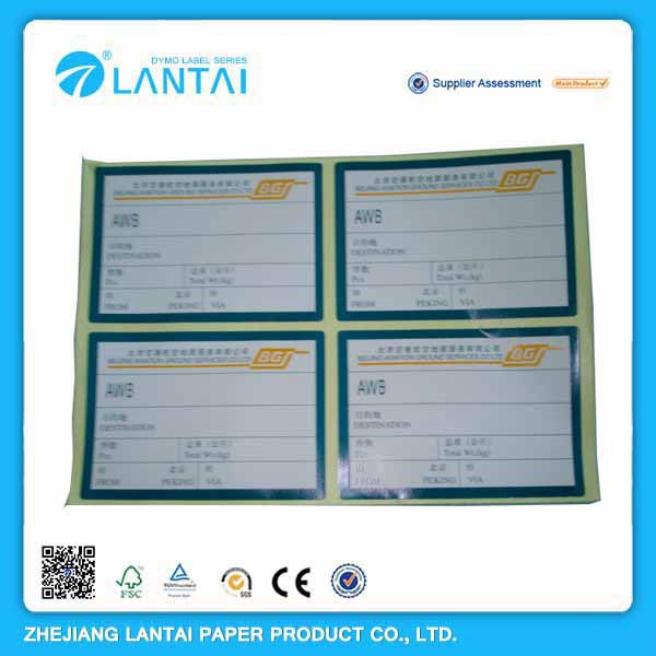 2015 cheap custom China useful best selling a4 paper indonesia