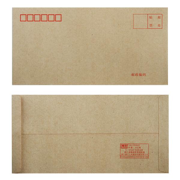 China Letter Envelope Size, China Letter Envelope Size