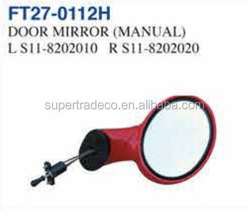 Chery Auto Parts Qq Pintu Cermin Manual L S11 80202010 R S11 8202020 Buy Chery Bagian Cermin Auto Parts Product On Alibaba Com