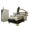 High Configuration 1325 ATC CNC Router 3D Wood Carving Woodworking Machine With Servo Disk Type