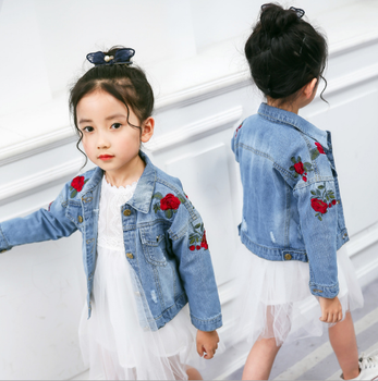 fa808600 B7311 Long Sleeve Cowboy Denim Coats Baby Girls Kid Jeans Jacket ...