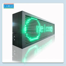 Pixel pitch 6mm outdoor animation software led display