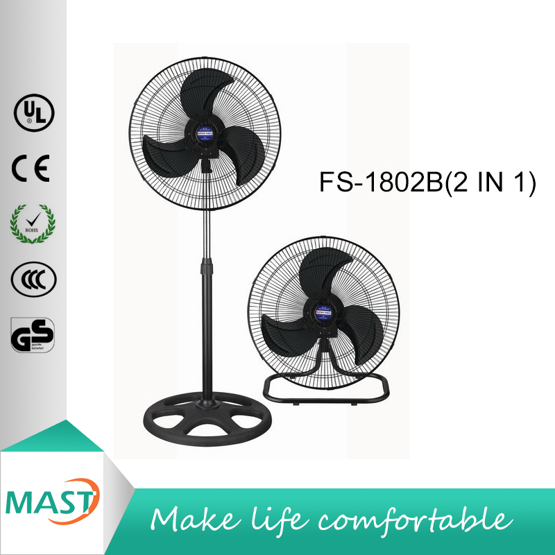 18 inch Multi-fonction powerful Industrial standing fan 2 in 1 (CE CB certificate)